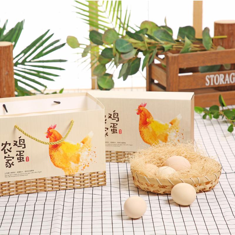 雞蛋包裝禮盒