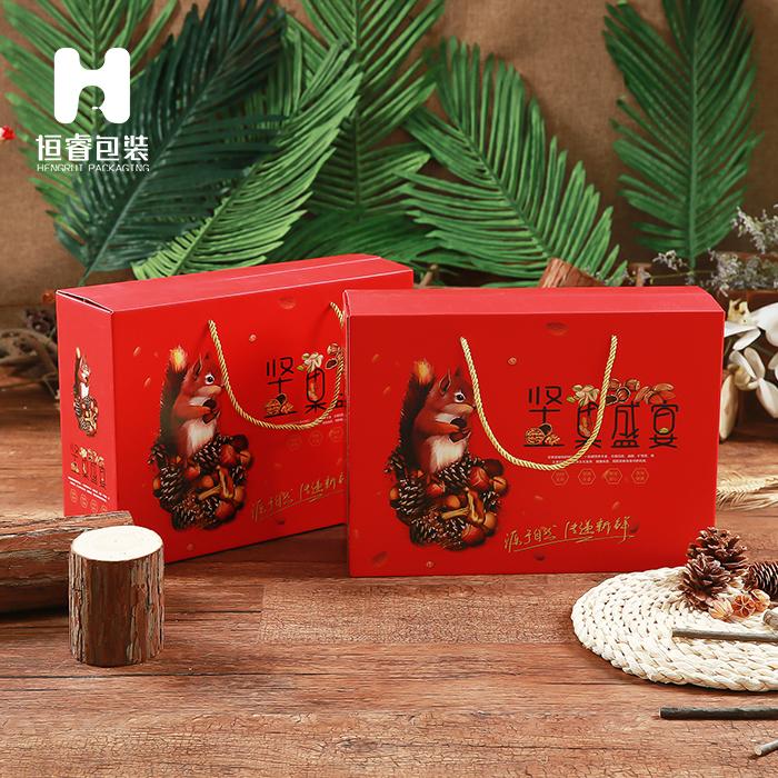 堅果包裝禮盒