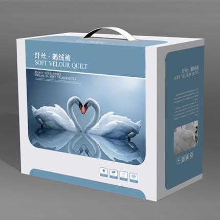 羽絨被包裝盒設計印刷生產